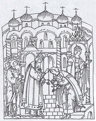 Anointing of Ivan the Terrible